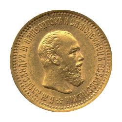 Gold Rubel LMU